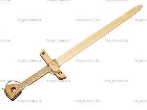 Деревянный меч «Норвежский», буковый, 171837у, цена