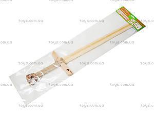 Деревянный меч «Норвежский», буковый, 171837у, игрушки