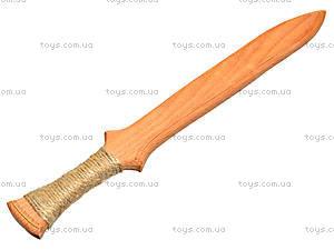 Деревянный меч «Норвежский», 35 см, 171925у, купить