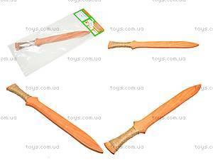 Деревянный меч «Норвежский», 35 см, 171925у