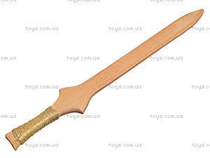 Деревянный меч «Норвежский», 55 см, 171914у, купить