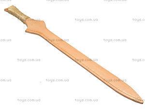Деревянный меч «Норвежский», 55 см, 171914у, отзывы