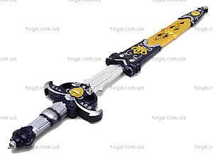 Игрушечный меч «Настоящий герой», 86F-2, купить
