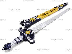 Игрушечный меч «Настоящий герой», 86F-2, фото
