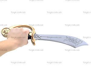 Игровой пиратский меч, JM5607F, купить