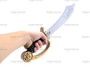 Игровой пиратский меч, JM5607F, отзывы