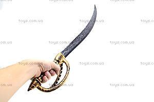 Игрушечный меч пирата с медальоном, JM5617D, купить