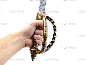 Игрушечный меч пирата с медальоном, JM5617D, цена
