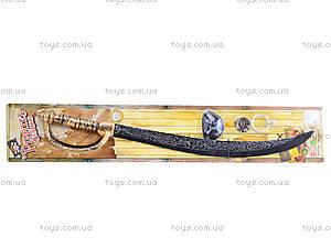 Игрушечный меч пирата с медальоном, JM5617D, детские игрушки