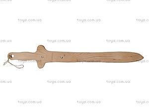 Детский деревянный меч «Рыцарский», 70 см, 141-022у, купить