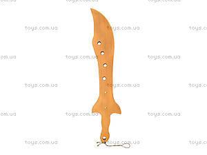 Деревянный меч для игры, 141-017, отзывы
