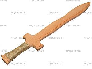 Деревянный меч «Спартанский», 35 см, 171926у, купить