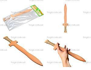 Деревянный меч «Спартанский», 35 см, 171926у