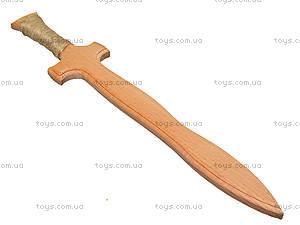 Деревянный меч «Спартанский», 35 см, 171926у, цена
