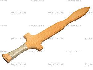 Деревянный меч «Спартанский», 55 см, 171909у, купить