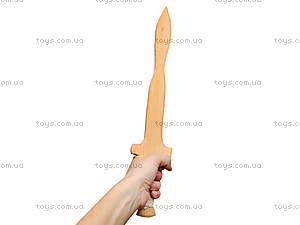 Деревянный меч «Спартанский», 55 см, 171909у, фото