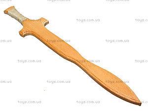 Деревянный меч «Спартанский», 55 см, 171909у, отзывы