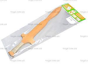 Деревянный меч «Спартанский», 55 см, 171909у, игрушки