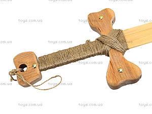 Меч деревянный «Средневековый», 171839, купить