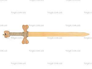 Меч деревянный «Средневековый», 171839, цена
