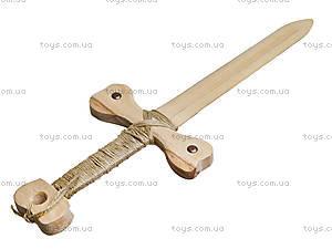 Деревянное оружие «Меч средневековый», 171839у, цена