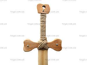 Деревянный меч «Средневековый», 171840, купить