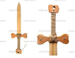 Деревянный меч «Средневековый», 171840