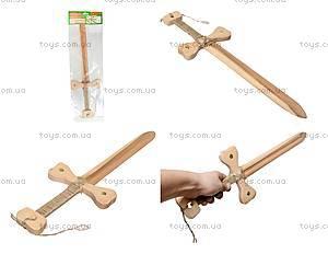 Деревянный меч «Средневековый», буковый, 171840у
