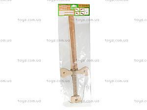 Деревянный меч «Средневековый», буковый, 171840у, отзывы