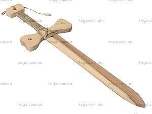 Деревянный меч «Средневековый», буковый, 171840у, игрушки