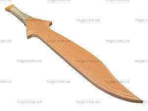 Деревянный меч «Турецкий», 35 см, 171927у, купить