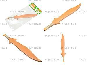 Деревянный меч «Турецкий», 35 см, 171927у