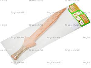 Игрушечный меч «Турецкий», 45 см, 171918у, цена