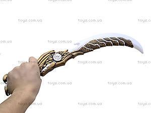 Игрушечный меч воина, TX2712-1, купить