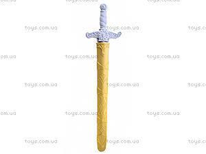 Детский игровой меч,