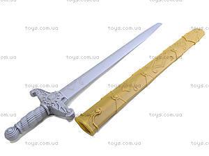 Детский игровой меч, , отзывы