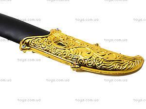 Детский меч для настоящих рыцарей, 019, купить