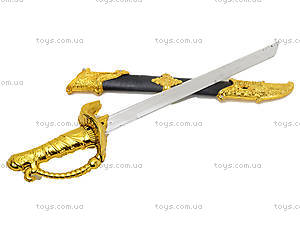Детский меч для настоящих рыцарей, 019, фото