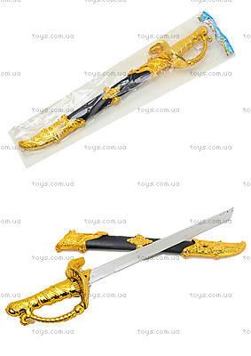 Детский меч для настоящих рыцарей, 019