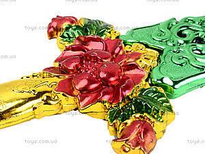 Игрушечное оружие «Меч», 566B, купить