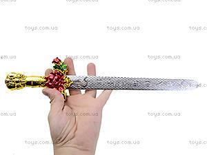 Игрушечное оружие «Меч», 566B, цена