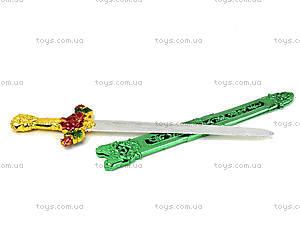 Игрушечное оружие «Меч», 566B, игрушки