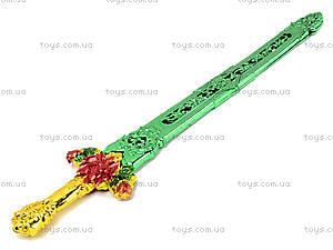 Игрушечное оружие «Меч», 566B, детские игрушки