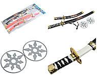 Игрушечный меч для маленького рыцаря, HD-60809B, купить