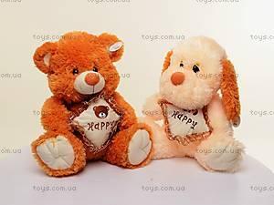 Медведь или собака с подушкой , S-SK-9203/55
