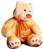 Медведь Мемедик 30 см, ВЕ-0070-1, отзывы