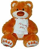 Медведь Мемедик бурый 30 см, ВЕ-0066, купить