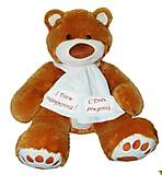 Медведь Мемедик бурый «С Днем Рождения», ВЕ-0068-2