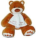 Медведь Мемедик «Спасибо, что ты есть», ВЕ-0068-3, отзывы