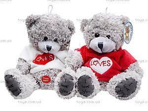 Игрушечный медведь «Тедди в футболке», GC120016, отзывы